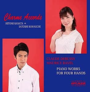 ドビュッシー&ラヴェル:4手のためのピアノ作品集