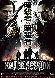 キラー・セッション[DVD]