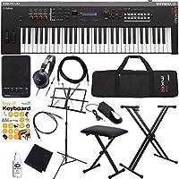 YAMAHA シンセサイザー 初心者 入門 軽量コンパクトなボディに高品位な音源を搭載した61鍵盤モデル すぐに始められる完璧13点セット MX61/BK(ブラック)