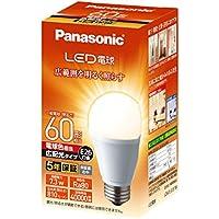 パナソニック LED電球 口金直径26mm 電球60W形相当 電球色相当(7.3W) 一般電球?広配光タイプ 1個入り 密閉形器具対応 LDA7LGEW