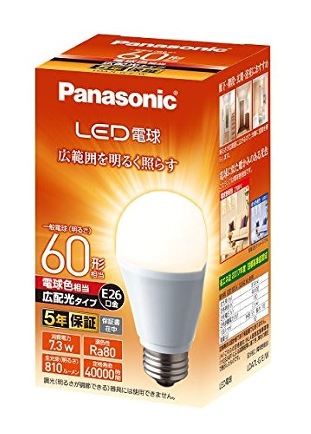 ディスク滅びるミトンパナソニック LED電球 口金直径26mm 電球60W形相当 電球色相当(7.3W) 一般電球?広配光タイプ 1個入り 密閉形器具対応 LDA7LGEW