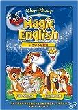 Magic English/いろいろな動物[VWDS-4754][DVD]