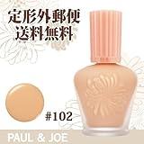 ポール & ジョー PAUL & JOE モイスチュアライジング フルイド ファンデーション #102 SPF25 PA++ 30ml