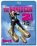 裸の銃を持つ男 PART2 1/2[Blu-ray/ブルーレイ]