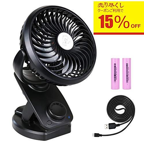 USB扇風機 Focondot 卓上扇風機【2018年最新改...