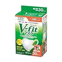 【お徳用 4 セット】 アイリスオーヤマ Vフィット立体マスク 大きめサイズ 30枚入 NVK-30RL×4セット