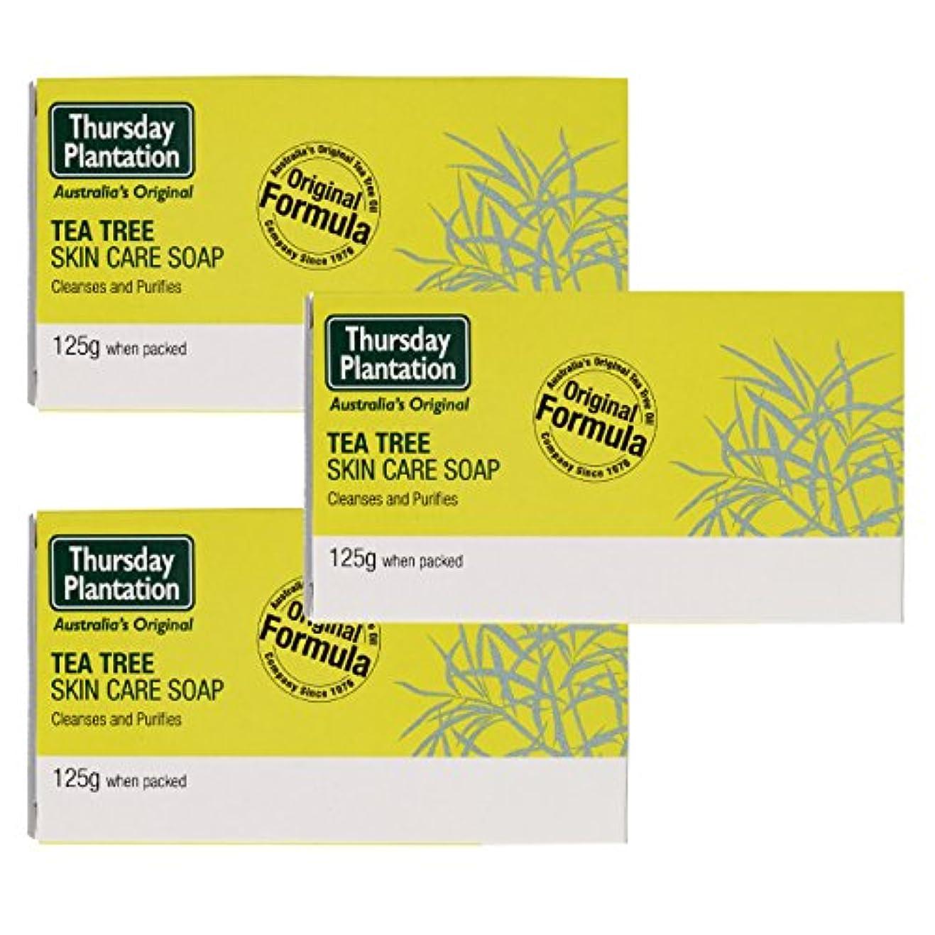 優れた平らな特権的ティーツリー スキンケア ソープ 125g x3 Thursday Plantation Tea Tree Skin Care Soap [並行輸入品]
