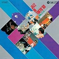 ジャズ・イン・トーキョー '69
