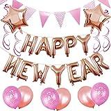 Bestoyard アルミ風船 happy new year バルーン 風船セット 16インチ 年越し お正月 飾り パーティー イベント デコレーション(ローズゴールド)