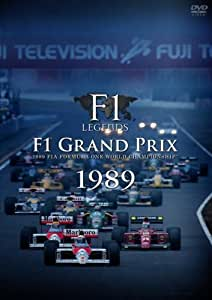 F1 LEGENDS「F1 Grand Prix 1989」〈3枚組〉 [DVD]