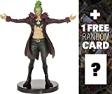 "Bartolomeo (ブラックジーンズ) : ~ 7.7 "" One Piece DXF Jeans Freak # 11 + 1 Free official One Piece Tradingカードバンドル( 364002 )"