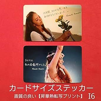 安室奈美恵 カードサイズステッカー(ハンドメイド) i6