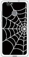 sslink nova HUAWEI ハードケース ca705-3 スパイダー 蜘蛛の巣 スマホ ケース スマートフォン カバー カスタム ジャケット 楽天モバイル