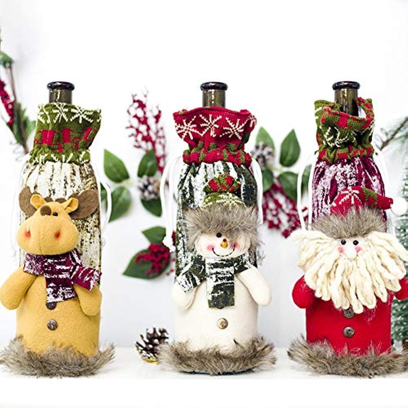 女性パワーセルモデレータMeterMall ひものワインボトルカバークリスマスデコレーションストレージバッグのシャンパンボトルバッグ
