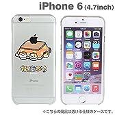 ねこあつめスマートフォンケースforiPhone6こたつ