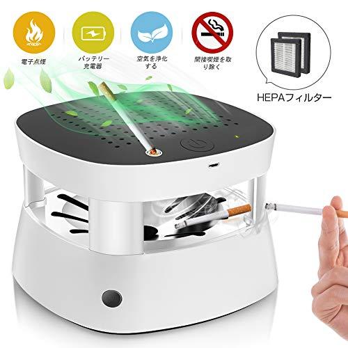 灰皿 空気清浄機 脱臭機 イオン発生器 電子ライター 充電式...