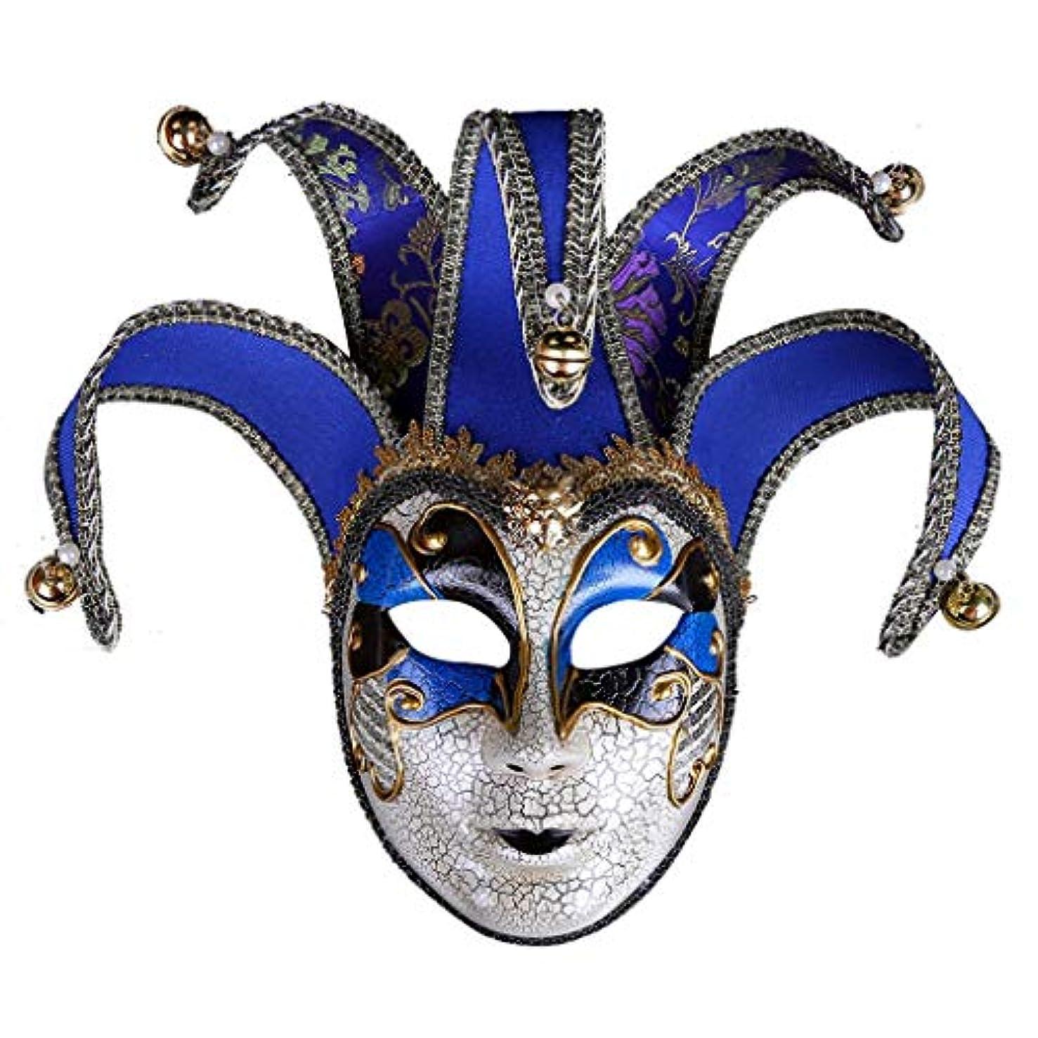 ペンフレンド熟した流暢ハロウィンマスクヴィンテージマスク女性のアダルトマスクヴェネツィアフェスティバルプロップフェイスデコレーション仮装クリエイティブマスク (Color : BLUE)