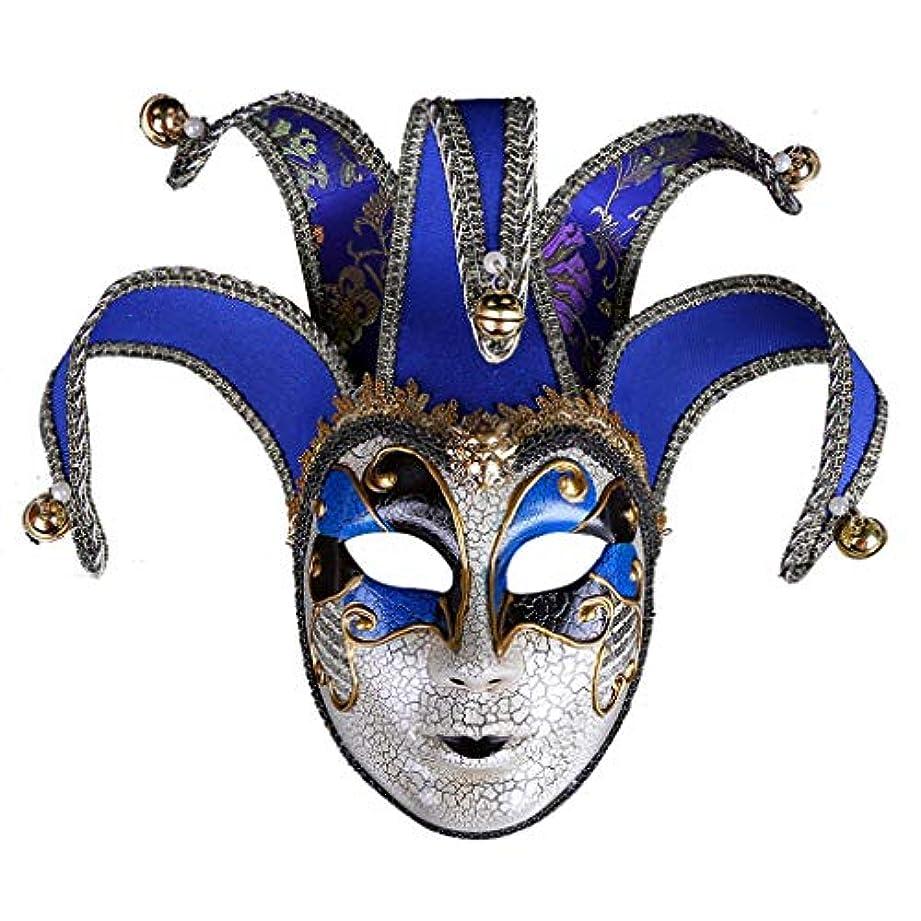 請う小包湿ったハロウィンマスクヴィンテージマスク女性のアダルトマスクヴェネツィアフェスティバルプロップフェイスデコレーション仮装クリエイティブマスク (Color : BLACK)