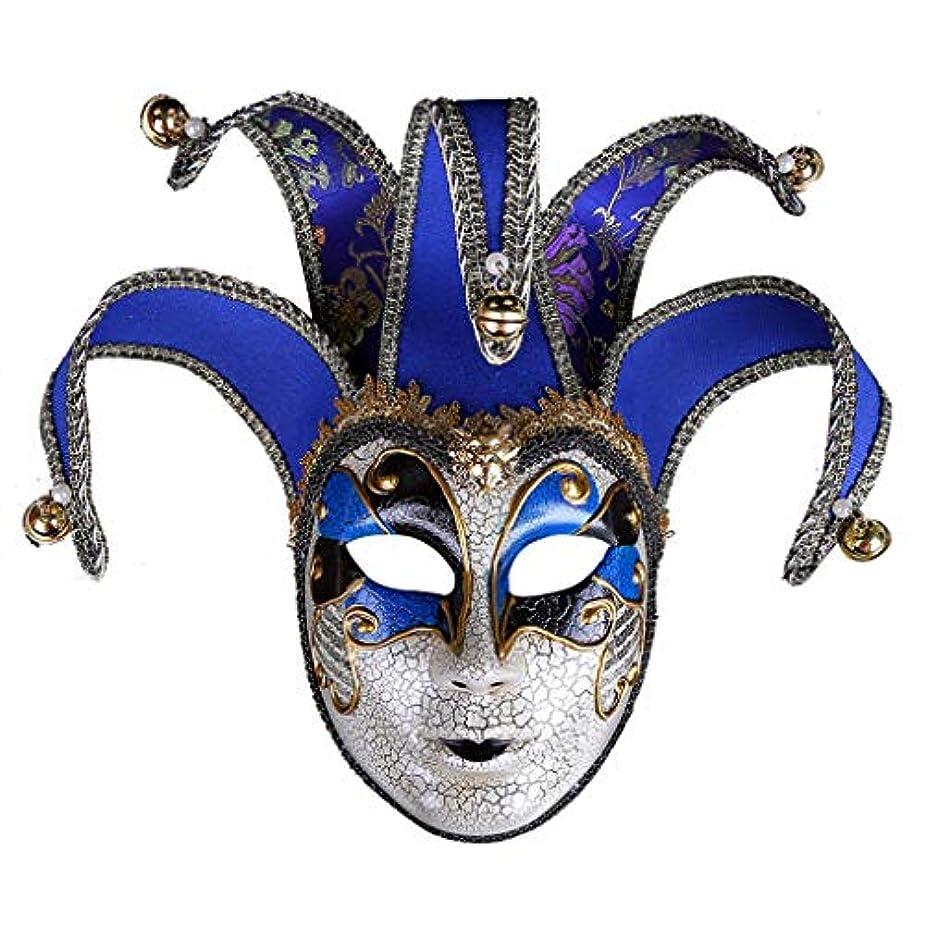 ポーズ意味のあるインフラハロウィンマスクヴィンテージマスク女性のアダルトマスクヴェネツィアフェスティバルプロップフェイスデコレーション仮装クリエイティブマスク (Color : BLUE)