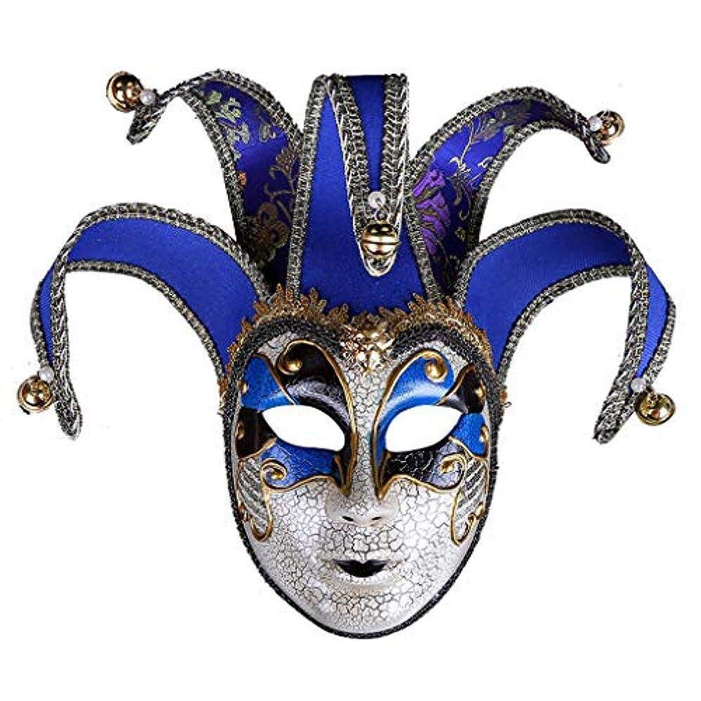 ランチ肘雄大なハロウィンマスクヴィンテージマスク女性のアダルトマスクヴェネツィアフェスティバルプロップフェイスデコレーション仮装クリエイティブマスク (Color : BLUE)