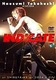 NAOZUMI TAKAHASHI A'LIVE2004 INDICATE AT SHIBUYA-AX ON 2004.6.27 [DVD]