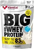 Kentai BIG 100%ホエイプロテイン プレーンタイプ 3kg