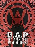 1ST JAPAN TOUR LIVE DVD「WARRIOR Begins」(初回限定版-LIMITED EDITION-)