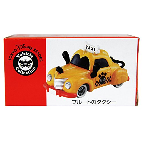 トミカ ( プルートのタクシー ) プルート ディズニー ミニカー おもちゃ 車 乗り物 ( 東京 ディズニーリゾート限定 ディズニー グッズ お土産 )