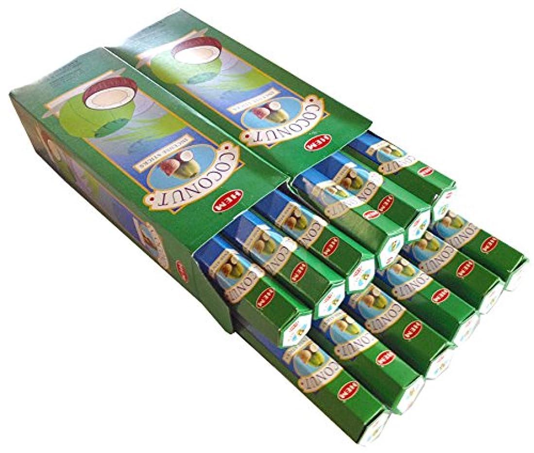 健康的有毒な立ち寄るHEM ココナツ 12個セット