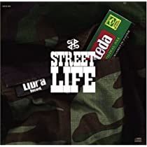 新宿 STREET LIFE(DVD付)