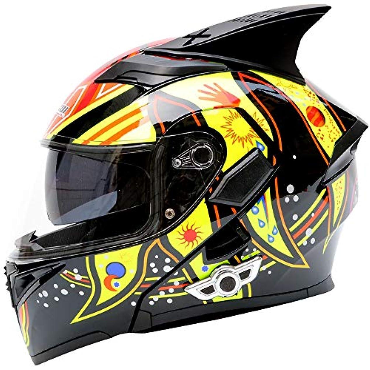 嵐の嘆くファイルHYH 電動バイクヘルメット車のBluetoothヘルメットダブルレンズオープンフェイスヘルメットオートバイヘルメット付き角 - ABS素材 - 黒/黄色 - パターン - 大 いい人生 (Size : S)