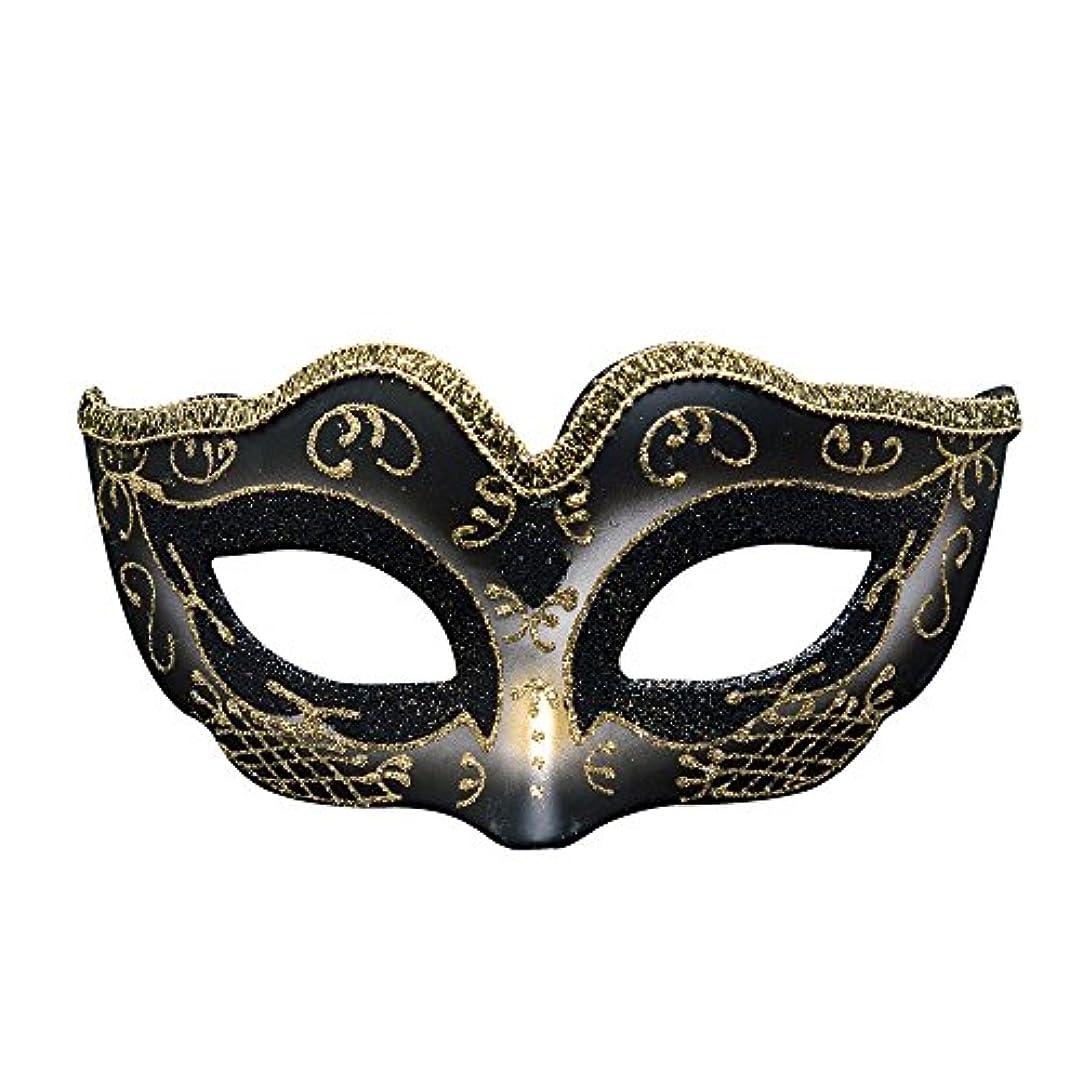 散髪スリット決めますクリエイティブキッズマスカレードパーティーハロウィンマスククリスマス雰囲気マスク (Color : #1)