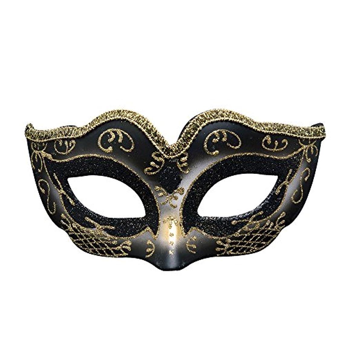 評価する誤解偏見クリエイティブカスタム子供のなりすましパーティーハロウィーンマスククリスマス雰囲気マスク (Color : B)