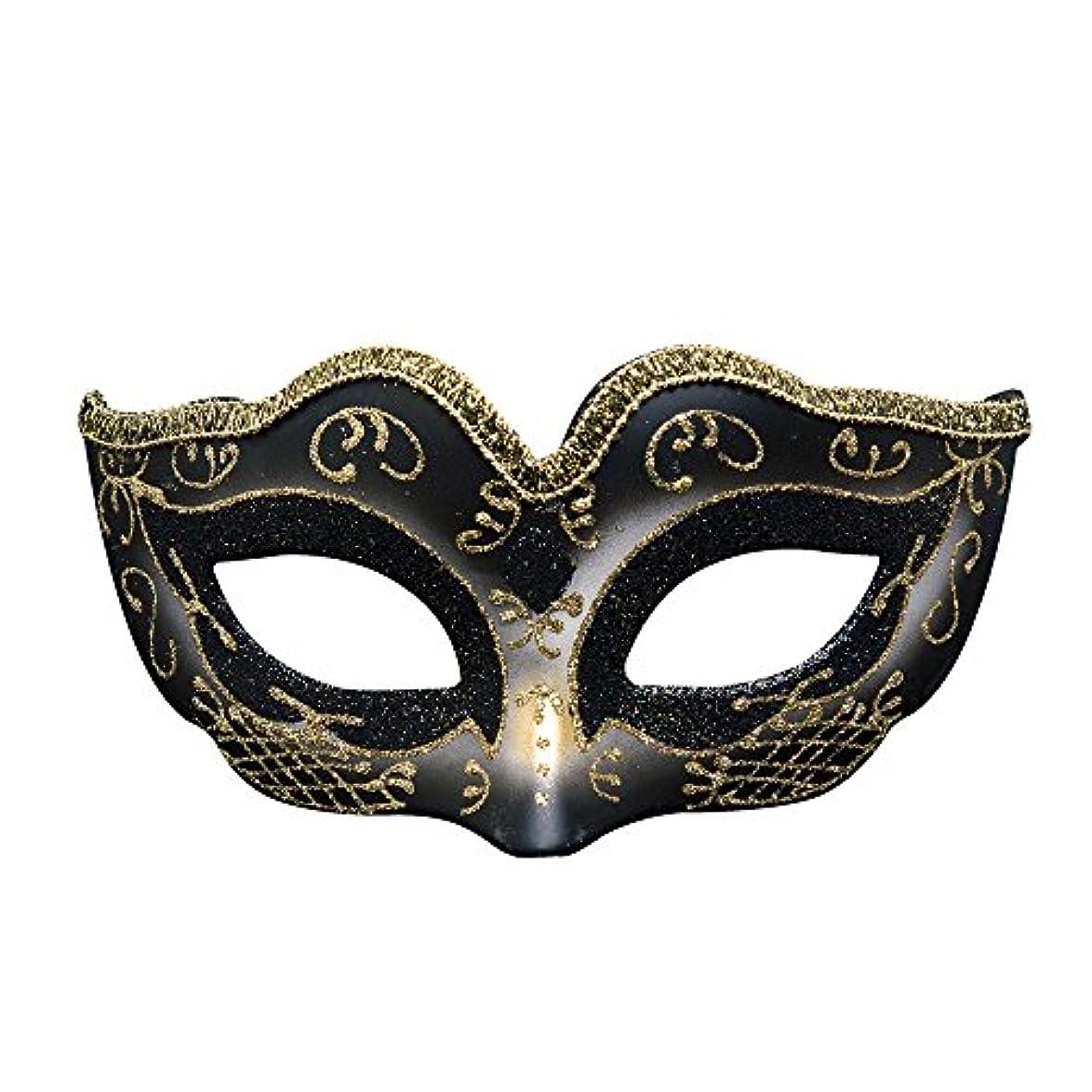 唯一カール太字クリエイティブキッズマスカレードパーティーハロウィンマスククリスマス雰囲気マスク (Color : #5)