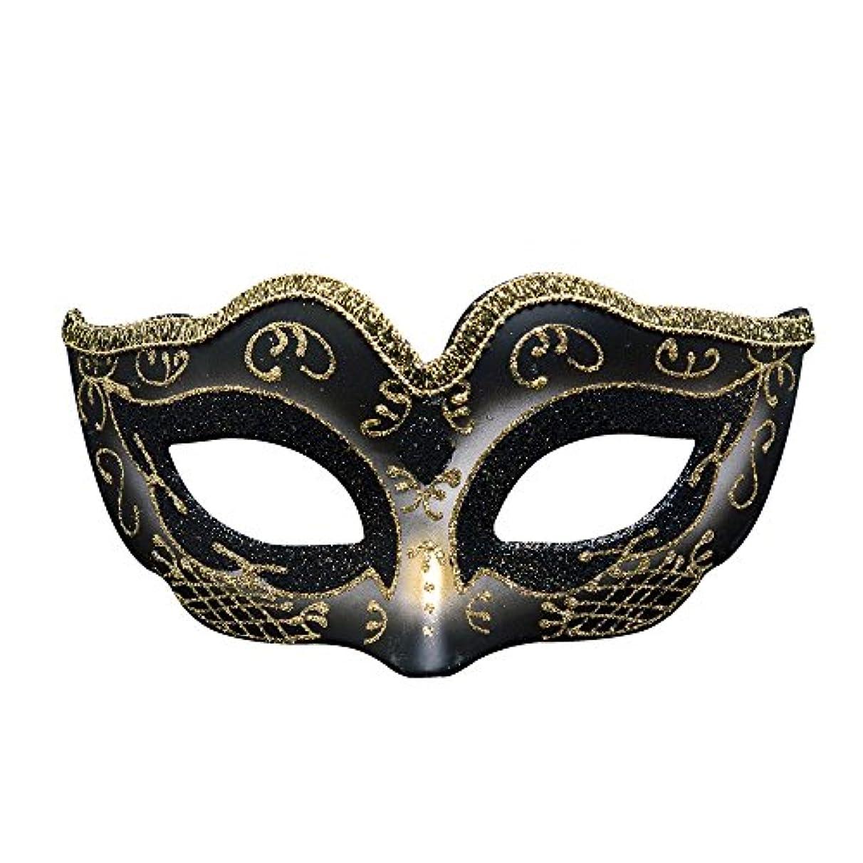 人質ブランド割り当てクリエイティブキッズマスカレードパーティーハロウィンマスククリスマス雰囲気マスク (Color : #4)