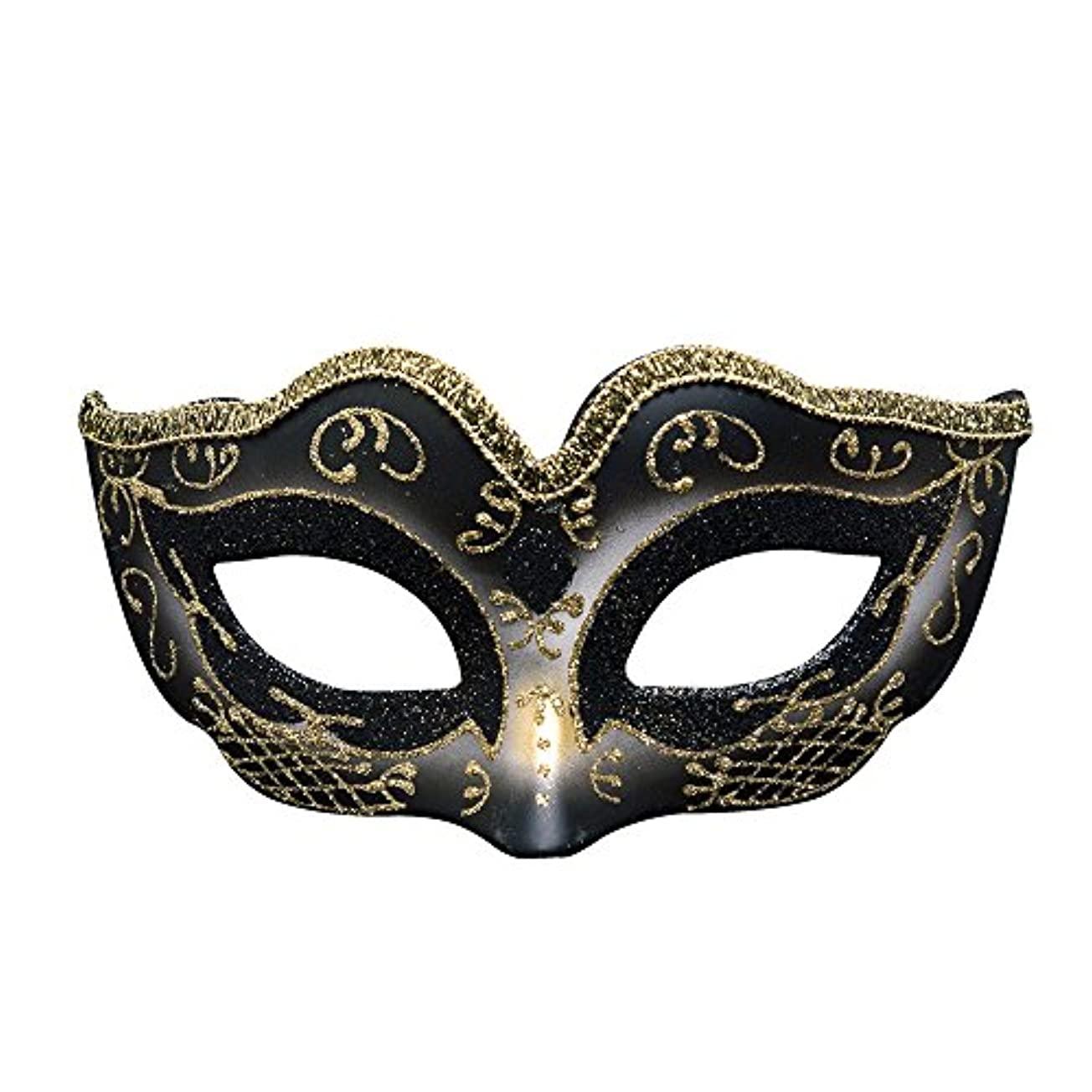 プレート学校の先生ノーブルクリエイティブキッズマスカレードパーティーハロウィンマスククリスマス雰囲気マスク (Color : #1)