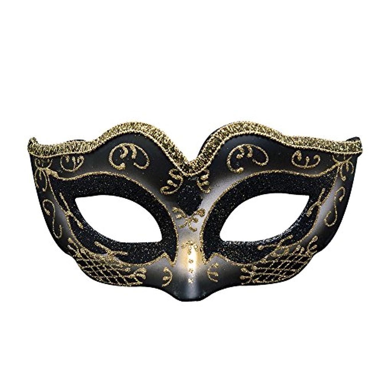 尊敬無効にするバランスのとれたクリエイティブキッズマスカレードパーティーハロウィンマスククリスマス雰囲気マスク (Color : #1)