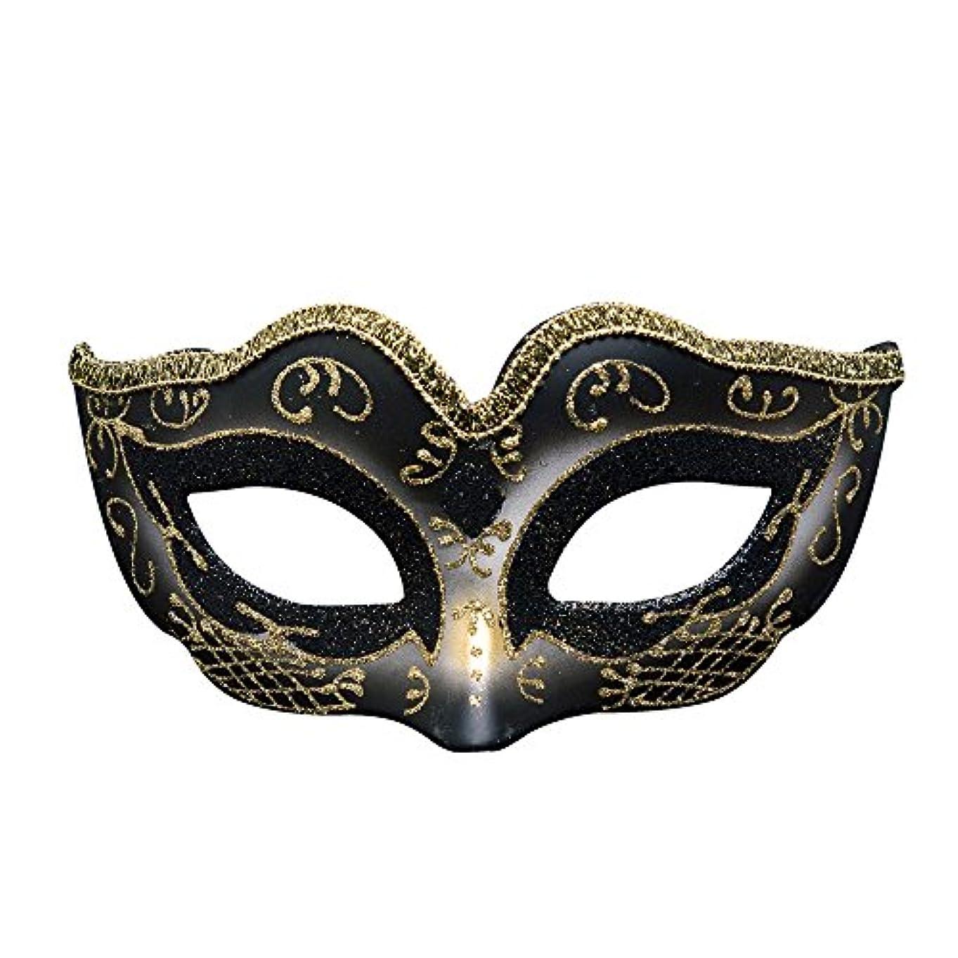 ライトニング本物の必要ないクリエイティブキッズマスカレードパーティーハロウィンマスククリスマス雰囲気マスク (Color : #3)