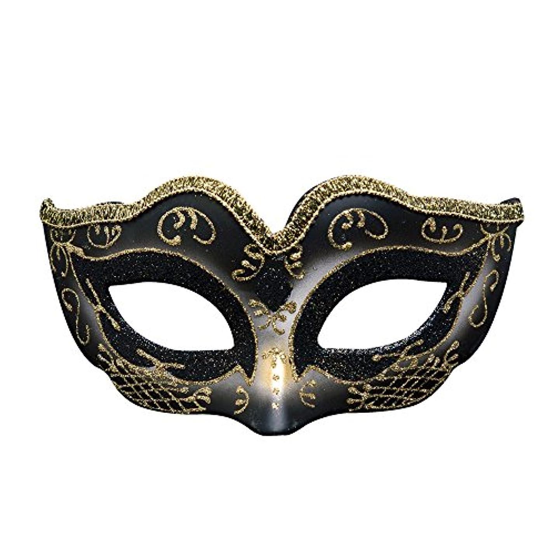 スコアいっぱい金属クリエイティブカスタム子供のなりすましパーティーハロウィーンマスククリスマス雰囲気マスク (Color : A)