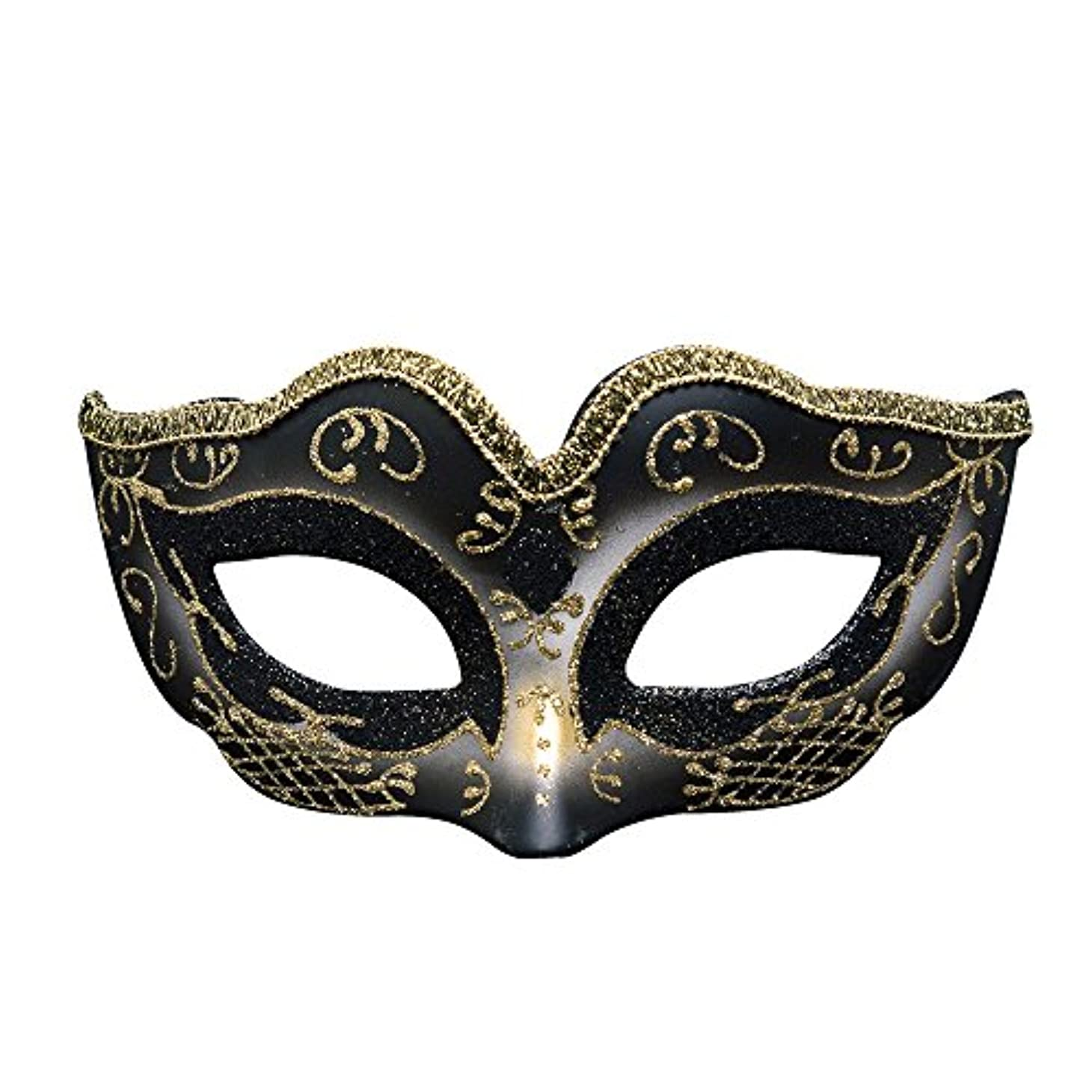 スクラップスタイル妊娠したクリエイティブカスタム子供のなりすましパーティーハロウィーンマスククリスマス雰囲気マスク (Color : G)