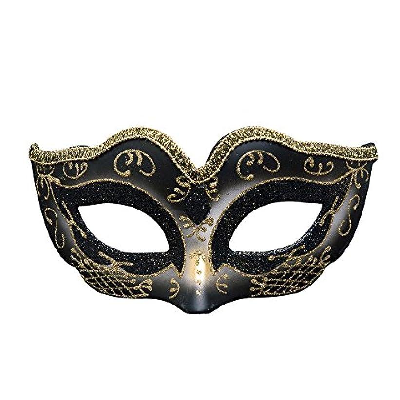 なめる放つ暗黙クリエイティブカスタム子供のなりすましパーティーハロウィーンマスククリスマス雰囲気マスク (Color : F)