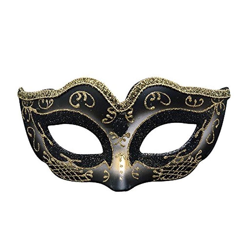 ポインタ美しい不条理クリエイティブキッズマスカレードパーティーハロウィンマスククリスマス雰囲気マスク (Color : #1)