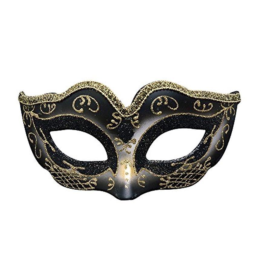 敬礼素朴な敬礼クリエイティブカスタム子供のなりすましパーティーハロウィーンマスククリスマス雰囲気マスク (Color : A)
