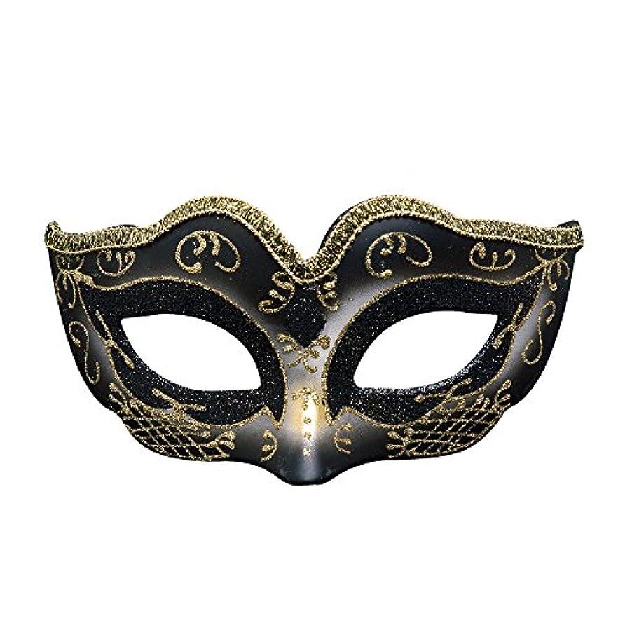 蓄積するナイロン飼料クリエイティブキッズマスカレードパーティーハロウィンマスククリスマス雰囲気マスク (Color : #6)