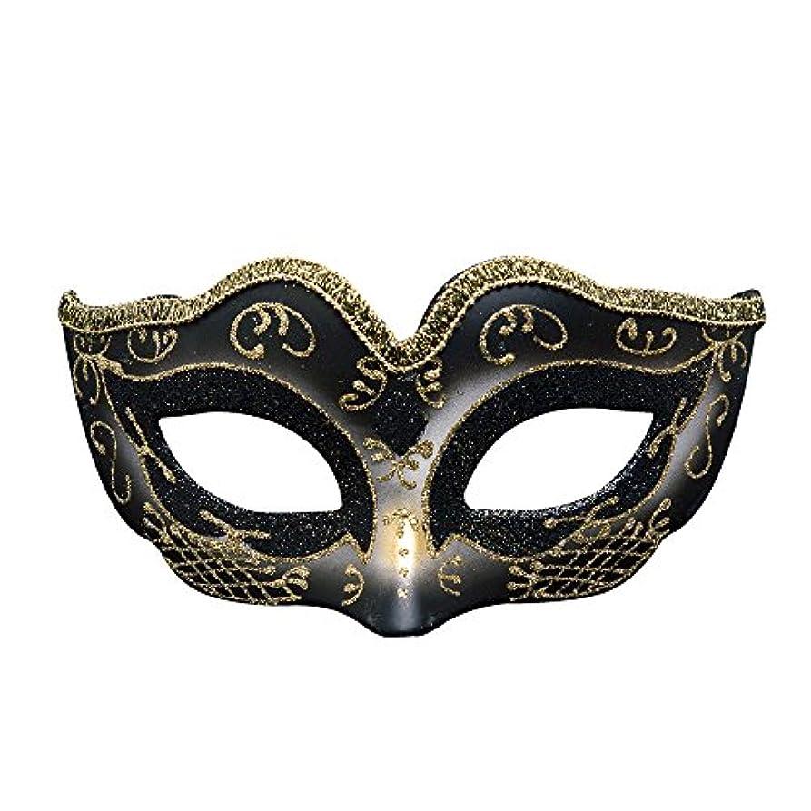 困難バンド座標クリエイティブカスタム子供のなりすましパーティーハロウィーンマスククリスマス雰囲気マスク (Color : A)