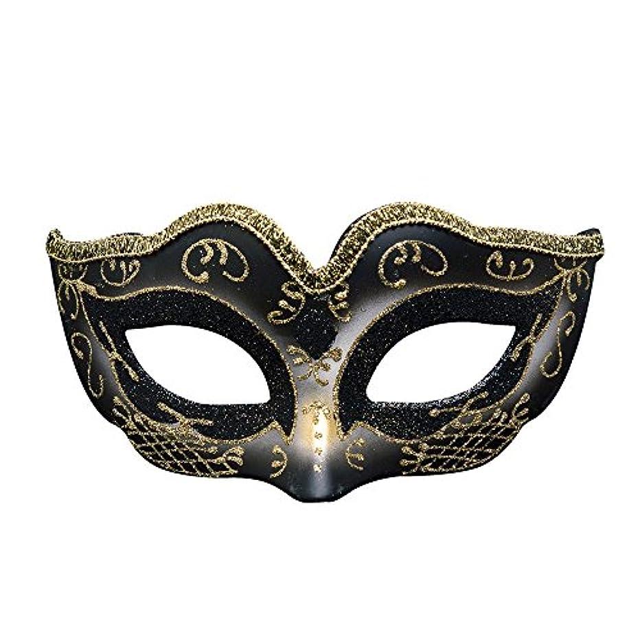 請願者違う遠征クリエイティブカスタム子供のなりすましパーティーハロウィーンマスククリスマス雰囲気マスク (Color : A)