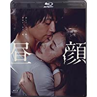【Amazon.co.jp限定】昼顔 Blu-ray通常版