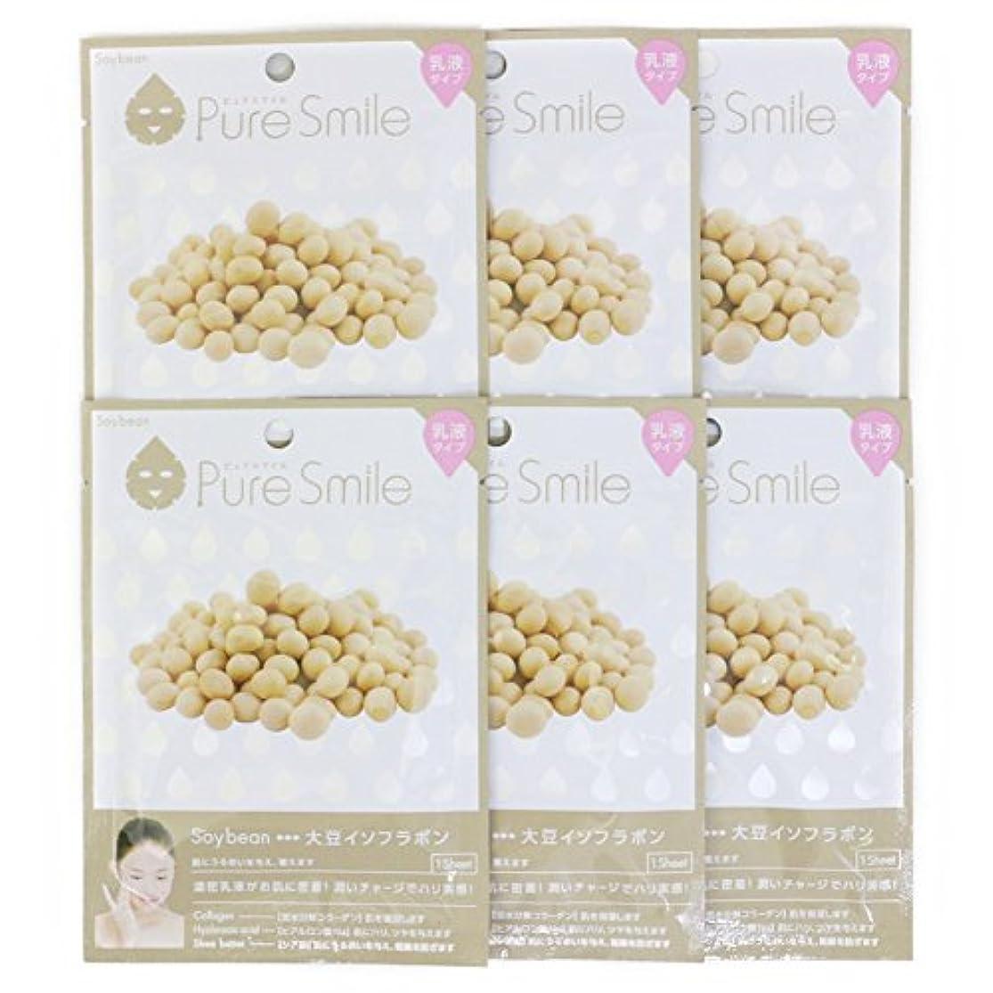 調子エッセイ真実にPure Smile ピュアスマイル 乳液エッセンスマスク 大豆イソフラボン 6枚セット