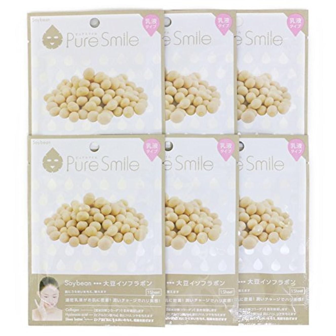 レンジフィラデルフィアマイルPure Smile ピュアスマイル 乳液エッセンスマスク 大豆イソフラボン 6枚セット