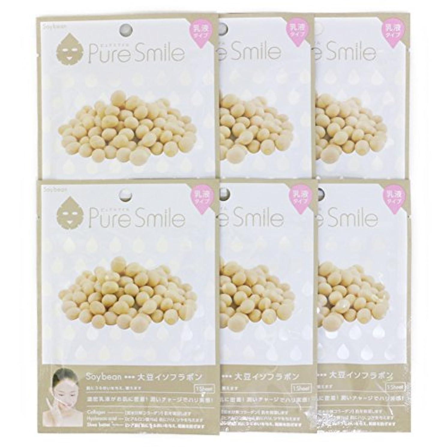 真向こうメッセージどうしたのPure Smile ピュアスマイル 乳液エッセンスマスク 大豆イソフラボン 6枚セット